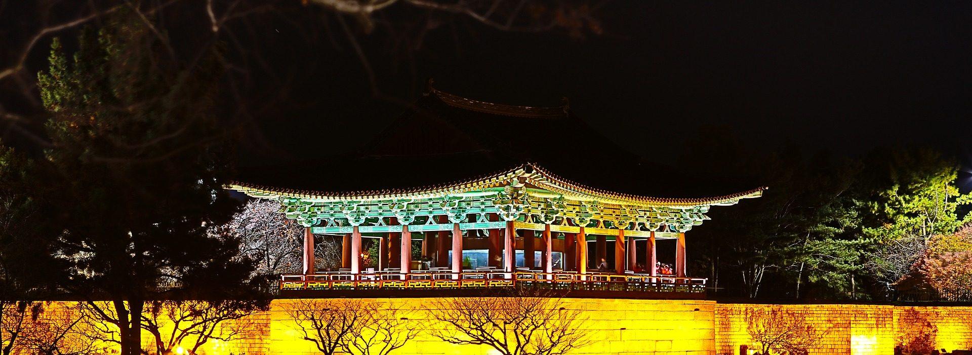 Lektoren-Vereinigung Korea